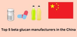 Top 5 yeast beta glucan manufacturer in the China